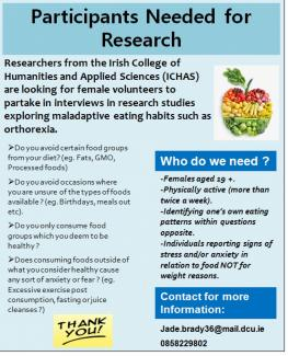 Research participants needed